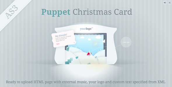 Puppet Christmas Card XML