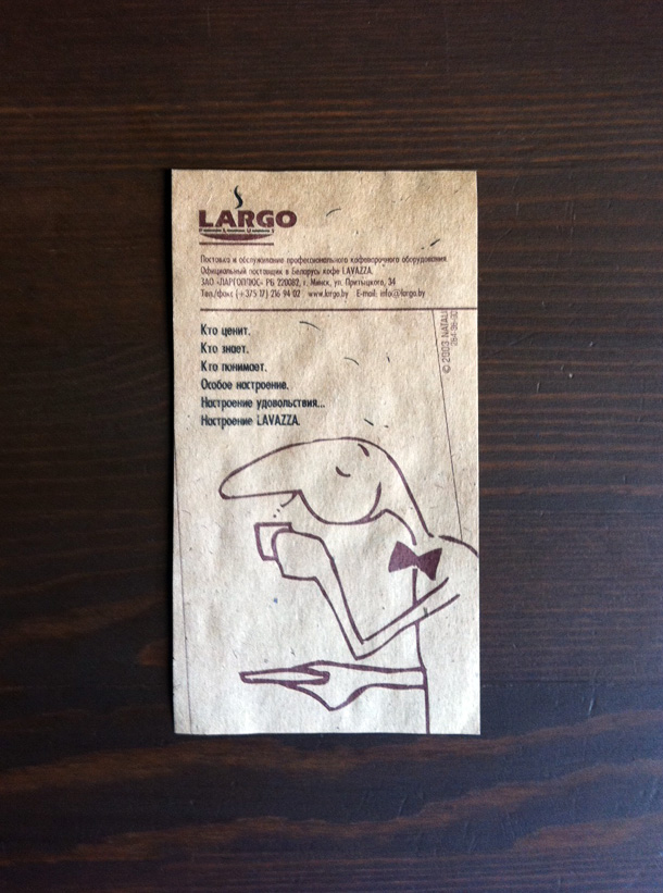 Largo Plus, card.